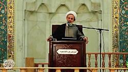 تبیین بیانیه گام دوم انقلاب | حجت الاسلام پناهیان