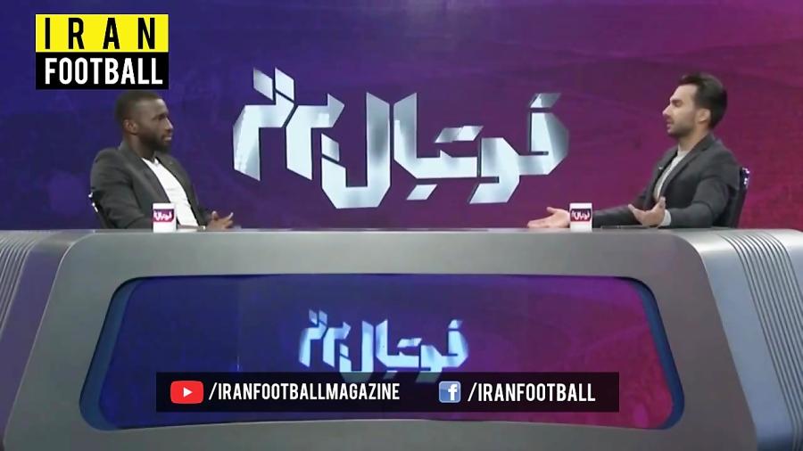 صحبتهای ایسما درباره قرارداد و شرایطش در استقلال