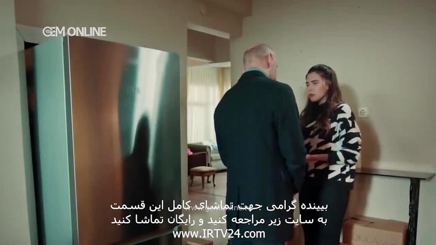 سریال عروس استانبولی قسمت 254 در کانال @tianfilm