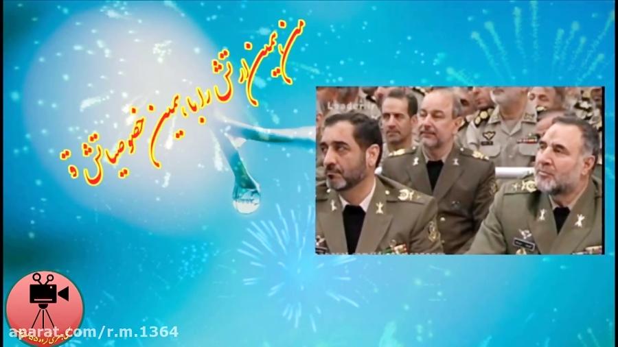 بیانات رهبر معظم انقلاب در جمع کارکنان ارتش