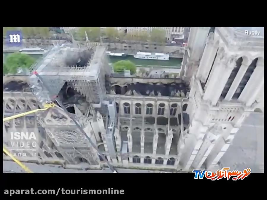 نخستین تصویرها از کلیسای نوتردام پس از آتش سوزی