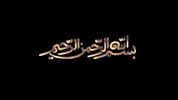 امام حسین علیه السلام ا...