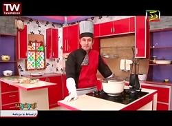 آشپزی به زبان کردی سوپ ...
