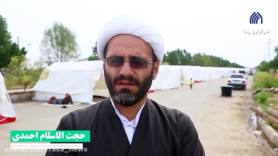 ستاد اجرایی فرمان حضرت امام با بیش از ۲۰۰ طلبه در مناطق سیل زده فعالیت دارد