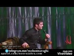 علی مولا مدح فوق العاده زیبا   کربلایی محسن عراقی