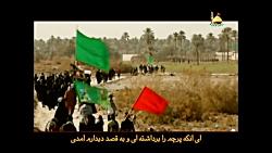 اربعین و پیاده روی زائران امام حسین ع