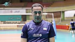 صحبتهای پیمان اکبری پ...