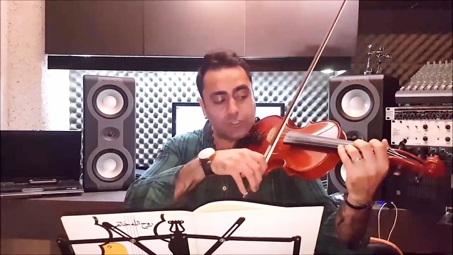 تمرین ۲۰ کتاب چهارم هنرستان روحالله خالقی ایمان ملکی ویولن