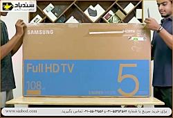 تلویزیون سامسونگ-خرید ...