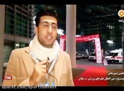 گزارش افتتاحیه جشنواره...