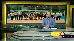اخبار ورزشی 18:45 - ۲۹ فرو...