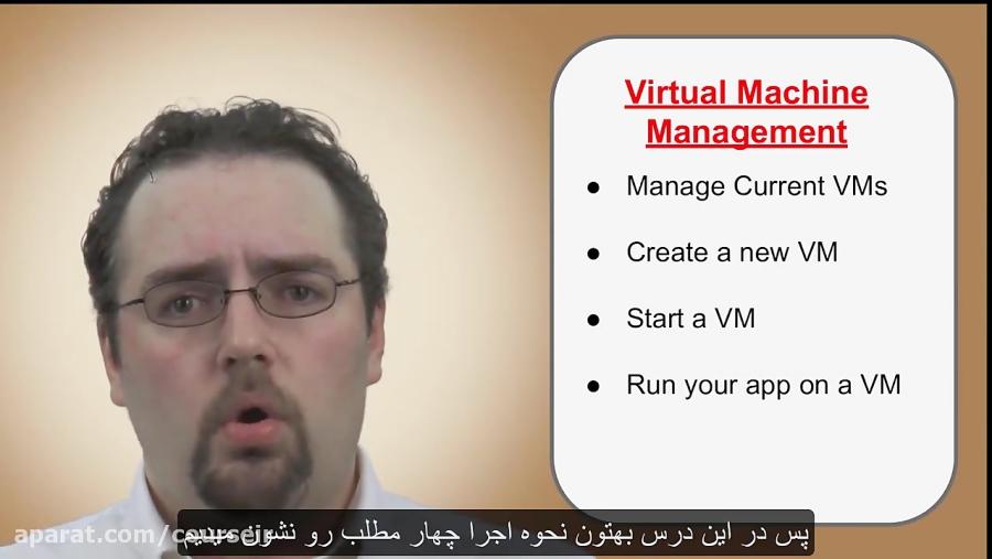 #13 نحوه مدیریت ماشین های مجازی اندروید