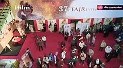 نگاه آی فیلم - جشنواره ج...