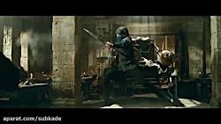 تریلر فیلم Robin Hood 2018