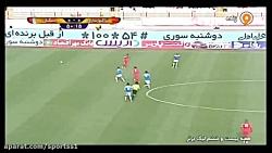 تراکتورسازی تبریز 0-1 پی...