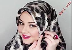 مدل های شیک بستن شال روسری