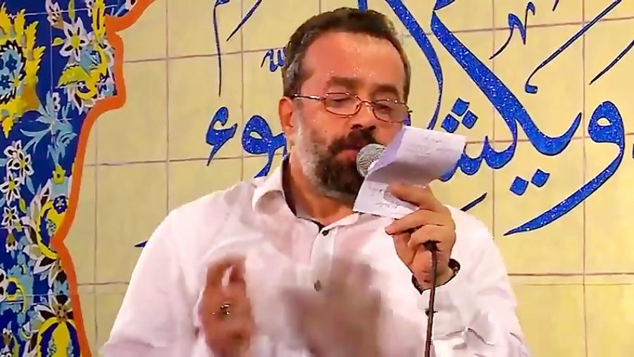 حاج محمود کریمی ولادت امام زمان (عج) 97