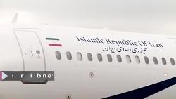 ورود ظریف به دمشق