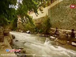 روستای زیبای برغان (ایر...