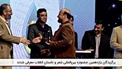 کوتاه با حوزه هنری (40) | 3...
