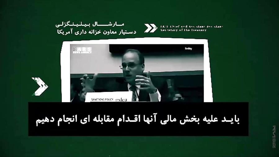 تحریم سپاه ،برای جلوگیری از دور زدن تحریم و افزایش فشار بر ایران