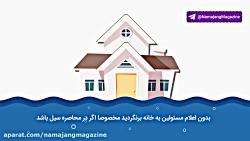 NamajangMagazine