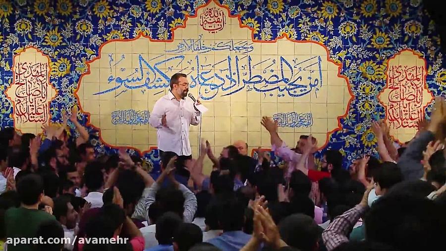 همه دنیا کجا و لطف دستات-سرود-میلاد امام زمان عج-1397-حاج محمود کریمی