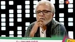 صحبتهای داغ کارگردان ر...