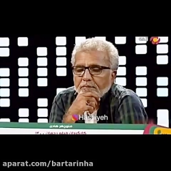 عصبانیت شدید کارگردان ...