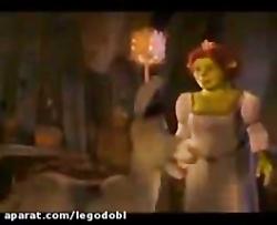 کلیپ خنده دار  دوبله خنده دار شرک