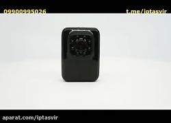 دوربین ورزشی کوچک PR3