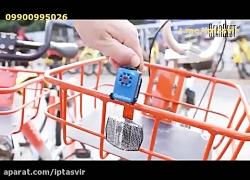 دوربین ورزشی کوچک R3