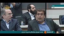 روحانی: برای من افتخار است که استاندار من در خوزستان 33 روز است به خانه اش نرفته