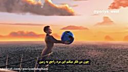 """موزیک ویدیو انیمیشنی  """"زمین"""" -زیرنویس فارسی-با حضور جاستین بیبر-آریانا"""