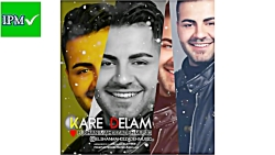 Top Persian Songs 2019 بهترین آهنگ های جدید ایرانی ۱۳۹۸