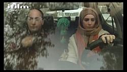تماشای آنلاین و دانلود رایگان فیلم و سریال جدید و قدیم ایرانی قسمت 6