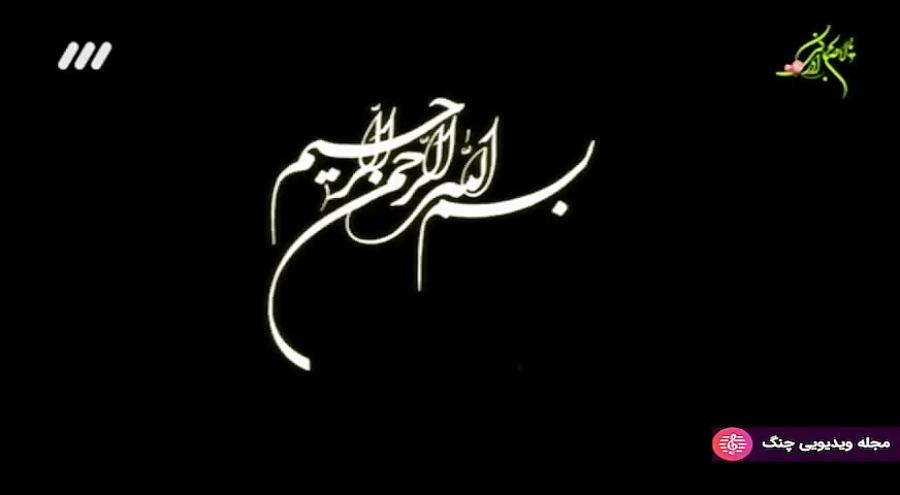 مولودی خوانی شبکه 3 - سید مجید بنی فاطمه - ولادت امام زمان (عج)
