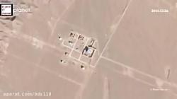 تصاویر ماهواره ای نیوی...