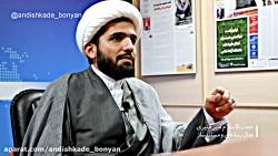 شفافیت و موانع آن/ رتبه 130 ام ایران در فساد اداری