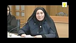 اعتراضات سیاسی مادر شهید در جلسه شورای شهر تهران