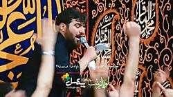 حسین عینی فرد - زیر لوای حیدرم (شور)