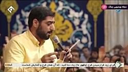 مولودی خوانی شبکه 1 - سید مجید بنی فاطمه - میلاد امام زمان (عج)