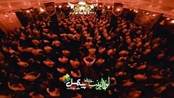 حسین عینی فرد -  عصمت حق زینب کبری منم (واحد)