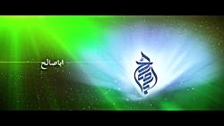 Mir Hasan  | Suno Baad  Zahoor Kiya Hoga | New Manqabat 2019 | Arrival of Imam M