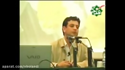 نقد انیمیشن علی بابا