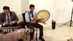اجرای دف و سنتور شاد جش...