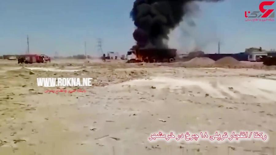 وحشت از انفجاری مهیب در خرمشهر / برق شهر قطع شد + فیلم