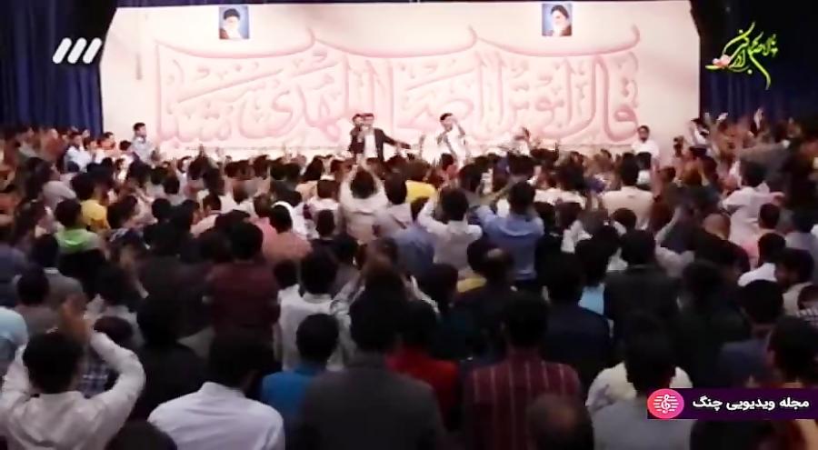 مولودی خوانی شبکه 3 - حاج مهدی رسولی - میلاد امام زمان (ع) - ۱ اردیبهشت ۱۳۹۸