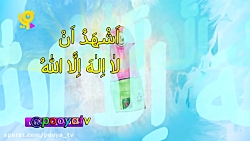 پویش جشن نماز شبکه پویا-قسمت 152 پخش در تاریخ 97/12/22