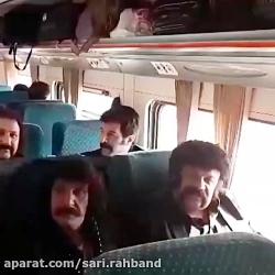 بزرگان ایران در قطار مش...